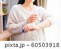 痒み止め薬を塗る妊婦 60503918