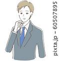 悩む スーツの男性 60507895