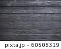 木目の背景素材 60508319