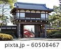千秋公園長坂門 60508467