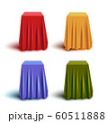 Set of red and blue, yellow and green hidden stands or boxes with fabric curtain cover. 60511888