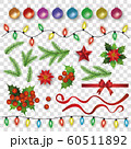 Christmas set of decorations with festive balls and garlands, green branches of spruce and holly. 60511892