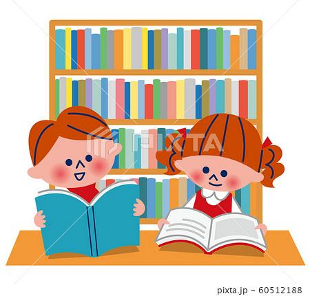 図書室で本を読む子供 60512188