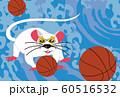 ねすみとバスケットボールのスポーツファンのための子年の年賀状素材 60516532