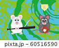 ネズミとベースボールのスポーツファンのための子年の年賀状素材 60516590