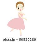 バレエを踊る女の子のイラスト 60520289
