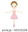 バレエを踊る女の子のイラスト 60520296