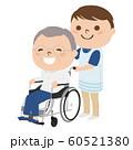 車イスに座っている男性のイラスト。車イスのお年寄りを介助している若い男性。 60521380