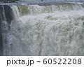 イグアスの滝  60522208