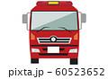 消防車 消防 火事 60523652