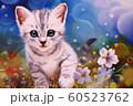 あゆみ 60523762