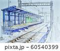 江ノ電・石上駅 水彩 60540399