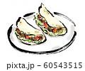 タコス、トルティーヤ、メキシコ料理、メキシコ、巻く、包む、ひき肉、トマト、チーズ、レタス、アボカド、 60543515