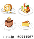 ケーキセット 60544567