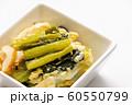 小松菜の卵とじ。(白バック) 60550799
