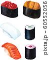 寿司 6つセット 【寿司】【和風】【日本文化】【セット】 60552056