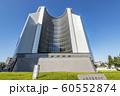 大阪府警察本部 60552874