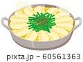餃子鍋 60561363