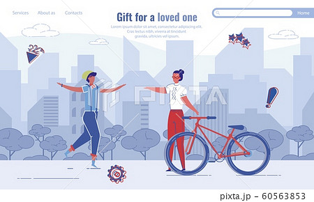 Gift for Loved One Selection Service Landing Page 60563853