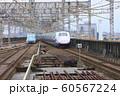 E5系 E2系 並走 新幹線電車 60567224