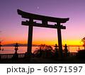 赤穂御崎の真っ赤に染まりゆく夕暮れと三日月の絶景(日本の夕陽百選) 60571597