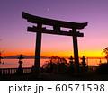 赤穂御崎の真っ赤に染まりゆく夕暮れと三日月の絶景(日本の夕陽百選) 60571598