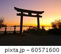 赤穂御崎の黄金色に染まりゆく夕暮れの絶景(日本の夕陽百選) 60571600