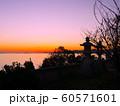 赤穂御崎の真っ赤に染まりゆく夕暮れの絶景(日本の夕陽百選) 60571601