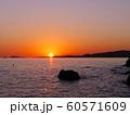 赤穂御崎の夕陽(日本の夕陽百選) 60571609