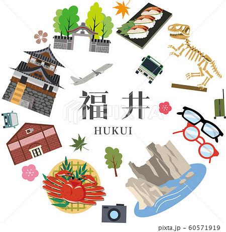 福井 観光 旅行 イラスト 60571919