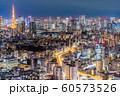 恵比寿ガーデンプレイスからの夜景 【東京都】 60573526