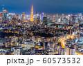 恵比寿ガーデンプレイスからの夜景 【東京都】 60573532
