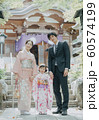家族 七五三 ポートレート 撮影協力:高幡不動尊 60574199