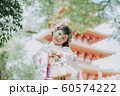 女の子 七五三 ポートレート 撮影協力:高幡不動尊 60574222