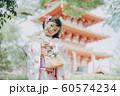 女の子 七五三 ポートレート 撮影協力:高幡不動尊 60574234
