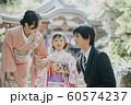 家族 七五三 ポートレート 撮影協力:高幡不動尊 60574237