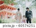 家族 七五三 ポートレート 撮影協力:高幡不動尊 60574251