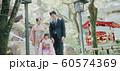 家族 七五三 ポートレート 撮影協力:高幡不動尊 60574369