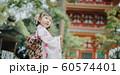 女の子 七五三 ポートレート 撮影協力:高幡不動尊 60574401