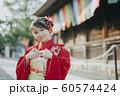 女の子 七五三 ポートレート 撮影協力:高幡不動尊 60574424