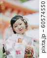 女の子 七五三 手水 撮影協力:高幡不動尊 60574550