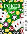 Casino poker tournament, wheel of fortune jackpot 60574839
