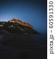Space photography above Cap Canaiile near Cassis, France. Cote D Azur region. Mediterranean sea 60591330