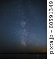 Space photography above Cap Canaiile near Cassis, France. Cote D Azur region. Mediterranean sea 60591349