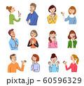 いろいろな表情の男女 上半身 セット 60596329