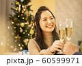 クリスマス 乾杯 60599971