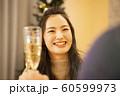 クリスマス 乾杯 60599973