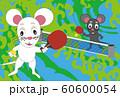 ネズミと卓球のスポーツファンのための子年の年賀状素材 60600054