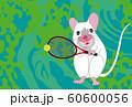 ネズミとテニスのスポーツファンのための子年の年賀状素材 60600056