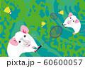 ネズミとバドミントンのスポーツファンのための子年の年賀状素材 60600057